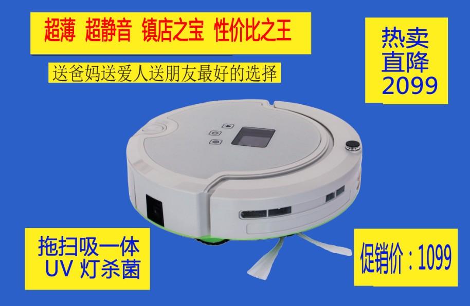 Vaccum cleaner fully-automatic intelligent vacuum cleaner robot(China (Mainland))