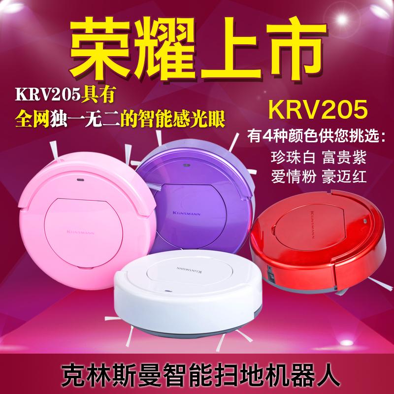 Automatic robot vacuum cleaner intelligent ultra-thin mute household mopping the floor machine vaccum(China (Mainland))
