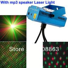 wholesale mp3 light