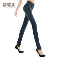 2014 spring high waist slim jeans female women's skinny pants pencil pants