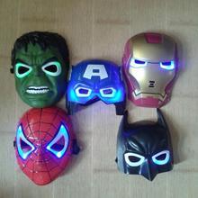 wholesale hulk mask