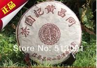 1998yr Old 357g Organic Yunnan black Pu er Ripe Tea Cake Chinese Puer Cha Personal Health Care Free Shipping