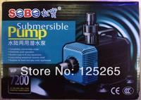 SOBO WP-7200 5500L/H 135W Aquarium Tank Submersible Filtering Water Pump
