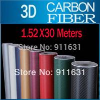 1.52x30M 4.98FTx98FT Fedex Free Shipping Black color 3D Car Carbon Fiber Vinyl Sticker with Air Free