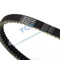 MITSUBOSHI 23.0X871 Drive Belt,Scooter Engine Belt, Moped, CVT Belt, Free Shipping