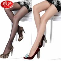 Langsha Stockings Legging Core-Spun Yarn Ultra-Thin Antidepilation Wire Sexy Female Stockings