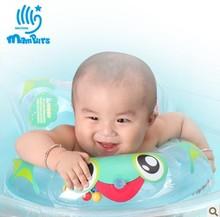 frog swim ring promotion