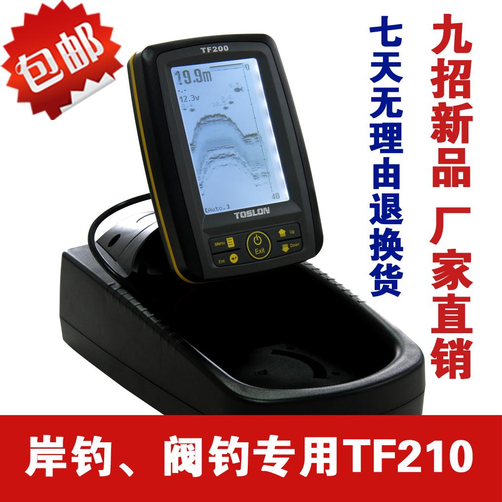 New arrival fish finder valve taiwan Visual tf210(China (Mainland))