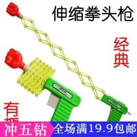Toy gun retractable fist gun mini elastic gun spring magic gun small toy