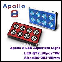 3pcs/lot free shipping 270w led aquarium light  96*3W apollo 8 led aquarium lighting,led aquarium light for coral