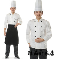 10sets [Cap-top-apron] Cook suit long-sleeve small work wear c003 Hagg  chefs full set wear clothes kitchen work clothing