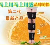 1Pair  Remedical belt galligaskins belt leg belt help transform thunder thighs