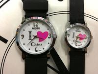 free shipping Meidi fashion lovers watch ultra-thin rubber belt spermatagonial mens watch ladies watch 8861