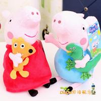 Free Shipping New 2014 Panda Pepa Pig Peppa Pig George Plush Toys Doll Baby Toys 2 Models