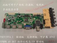Tsuv59v4.1 single-row hd lcd driver board belt 3 hdmi , usb hd