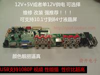 Tsux9v1.0 v59v5.1 lcd refit driver board usb hdmi hd