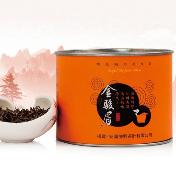 35g kim chun mei Black tea premium fujian wuyi kungfu tea Chinese the health care high quaulity lapsang tea(China (Mainland))