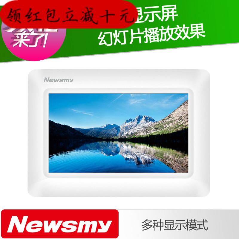 Newman digital photo frame d07a hd digital photo frame electronic photo album 7 hd digital photo frame(China (Mainland))