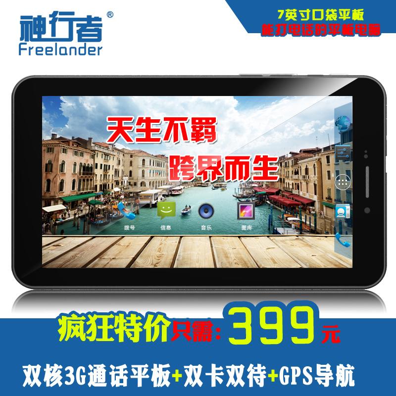 Freelander pd10 3gs 2g 3g dual sim gps intelligent dual-core tablet(China (Mainland))