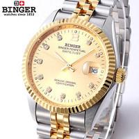 New Arrivals Luxury Brand Men Watches Golden Steel belt CZ Diamond Wristwatch Fashion Christmas Gift Watch Free Drop shipping