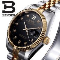 Brand original design 18k gold Movement watch black dial fashion sapphire mirror wristwatch CZ diamond Gear wheel case watches
