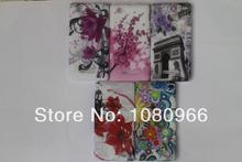 covers sony price
