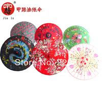 Uv protection decorative umbrella  environmental protection oiled paper dance umbrella