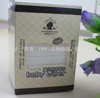 3977 baby disposable gauze towel bib scarf feeding towel 80