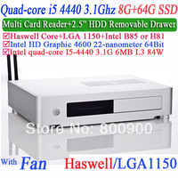 New Arrival Mini-iTX PC Terminal with I5 4440 fourth-generation quad-core 3.1G Haswell CPU 8G RAM 64G SSD Intel HD Graphic 4600
