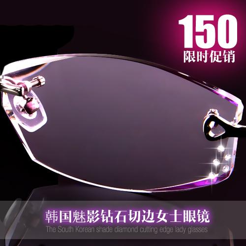 Popular Frameless Eyeglasses Aliexpress