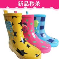 Smally raincoats child rain boots umbrella male female child rain boots gift rainboots
