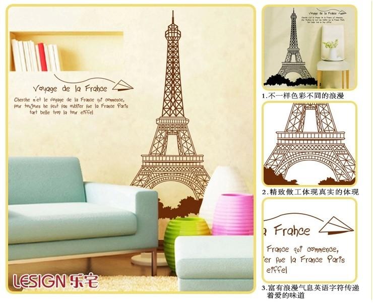 Paris torre eiffel decoração, quartos dos miúdos de cama, banheiro e sala de estar(China (Mainland))