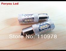 wholesale 1141 lamp
