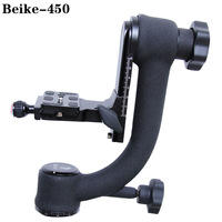 BK-45 Professional panoramic tripod head Pro 360degree Panoramic Gimbal Tripod Ball Head