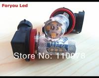 Free Shipping 2 Pcs 6000K 700Lms Samsung 2323 SMD 15W Xenon White H11 H8 Fog/Daytime Running light Bulbs Same bright As Cree 80w
