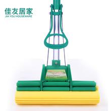 sponge mop price