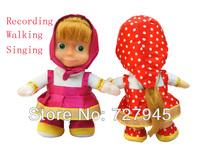Russian Language Talking Masha Doll Cartoon Martha Marsha Musical Dolls Learning & Education Baby toys for Children Girls