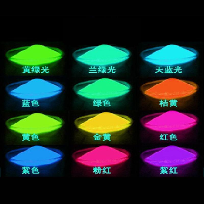 luminous glow powder super bright neon powder tosses luminous sand luminous paint DIY materials 13colors pigmento(China (Mainland))