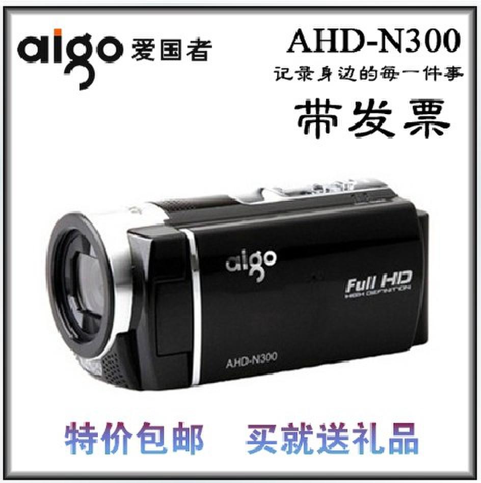 Chauvinist ahd-n300 aigo digital camera remote control touch screen patriot camera(China (Mainland))