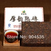 Free Shipping 250g Brick Pu'er Tea 100% Original Cooked Pu erh Tea Ripe Puerh healthy Tea New