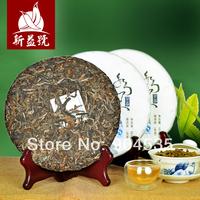 Free shipping 2014Yr early spring  Raw Puerh Tea 357g x3 Cake  Pu'er Health Tea Top Quality Slimming Tea New