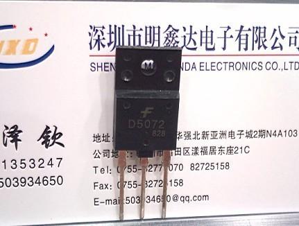 транзистор d5072,