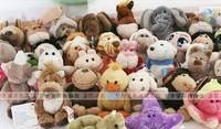 30 pcs/lot Hot Genuine NICI cartoon animals mini plush toys NICI cartoon keychain A variety of animal models