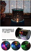 5pcs/lot New Dreamlike Colorful Star Master Night Light Novelty Amazing LED Sky Star Master Light Projector Lamp Night Lamp