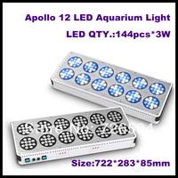 2pcs/lot free shipping Apollo 12  400w LED aquarium Light 144*3W led aquarium lighting,3 watt led chip aquarium lights