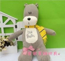 little bear stuffed animal promotion