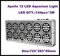 Apollo 12  400w LED aquarium Light 144*3W led aquarium lighting,3 watt led chip aquarium lights