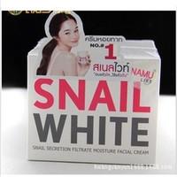 Formula snail white snail cream full effect whitening moisturizing cream moisturizing cream