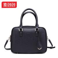 2014 women's fashion fashion handbag vintage cowhide box bag women's handbag messenger bag