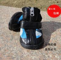 Pet shoes wellsore shoes slip-resistant zipper dog sport shoes jml